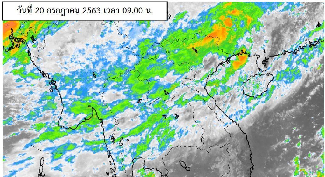 พยากรณ์อากาศประจำวันที่ 20 กรกฏาคม 2563