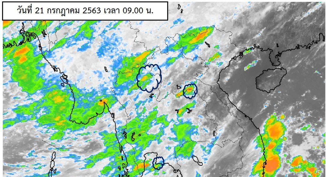 พยากรณ์อากาศประจำวันที่ 21 กรกฏาคม 2563