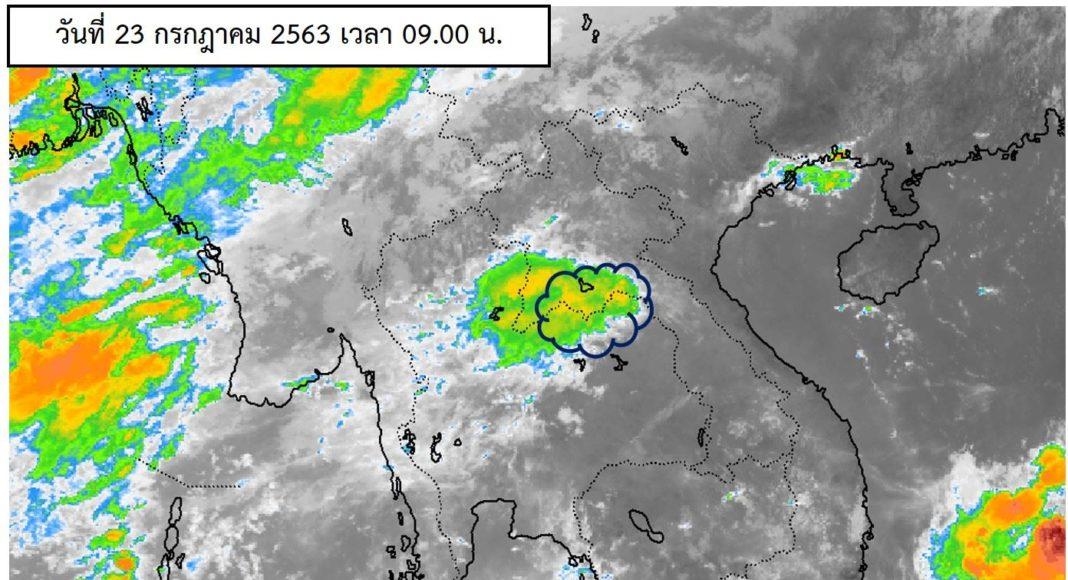 พยากรณ์อากาศประจำวันที่ 23 กรกฏาคม 2563