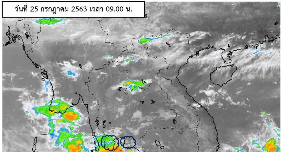พยากรณ์อากาศประจำวันที่ 25 กรกฏาคม 2563