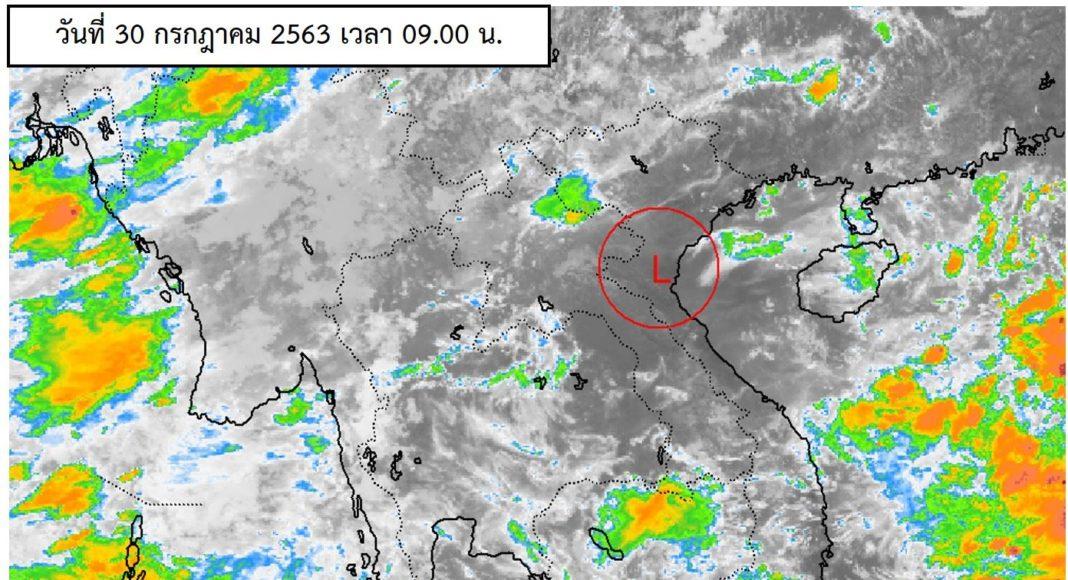 พยากรณ์อากาศประจำวันที่ 30 กรกฏาคม 2563