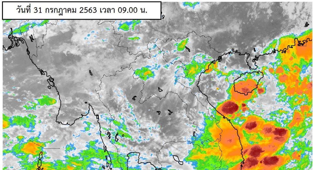 พยากรณ์อากาศประจำวันที่ 31 กรกฏาคม 2563
