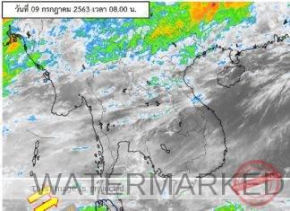 พยากรณ์อากาศประจำวันที่ 9 กรกฏาคม 2563