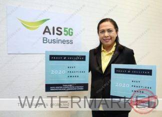 เอไอเอส คว้า 2 รางวัลใหญ่ จากเวที 2020 Frost & Sullivan Thailand Excellence Awards ตอกย้ำการเป็นผู้นำอันดับ 1 ด้าน IoT และ Data Center ของไทย