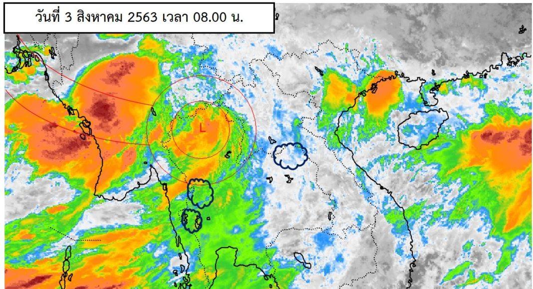 พยากรณ์อากาศประจำวันที่ 3 สิงหาคม 2563