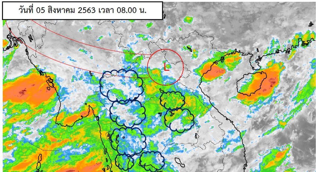 พยากรณ์อากาศประจำวันที่ 5 สิงหาคม 2563