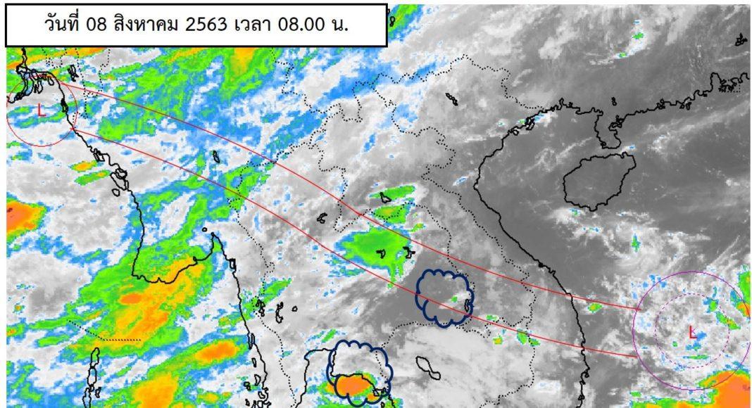 พยากรณ์อากาศประจำวันที่ 8 สิงหาคม 2563