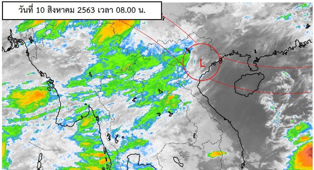 พยากรณ์อากาศประจำวันที่ 10 สิงหาคม 2563