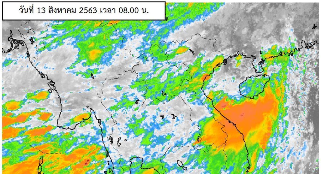 พยากรณ์อากาศประจำวันที่ 13 สิงหาคม 2563