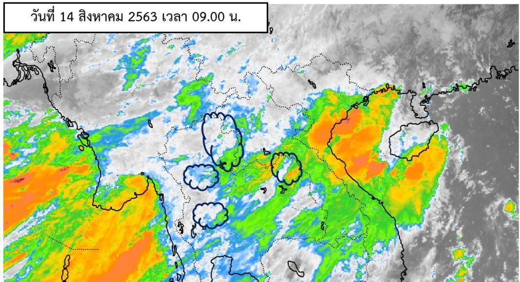 พยากรณ์อากาศประจำวันที่ 14 สิงหาคม 2563