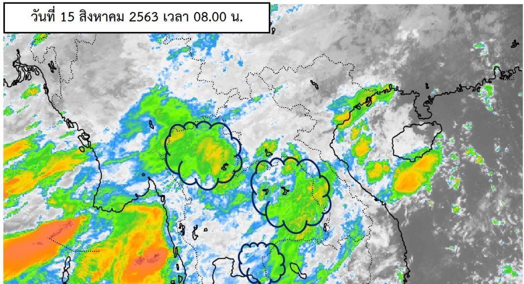 พยากรณ์อากาศประจำวันที่ 15 สิงหาคม 2563