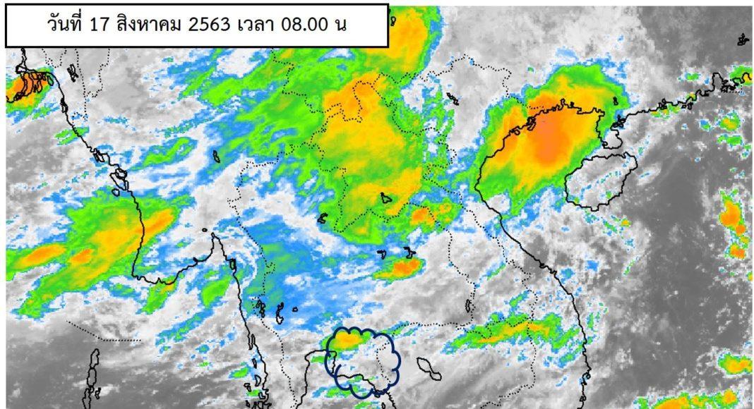 พยากรณ์อากาศประจำวันที่ 17 สิงหาคม 2563
