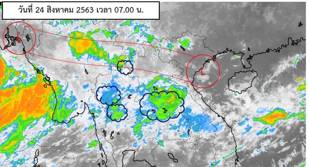 พยากรณ์อากาศประจำวันที่ 24 สิงหาคม 2563