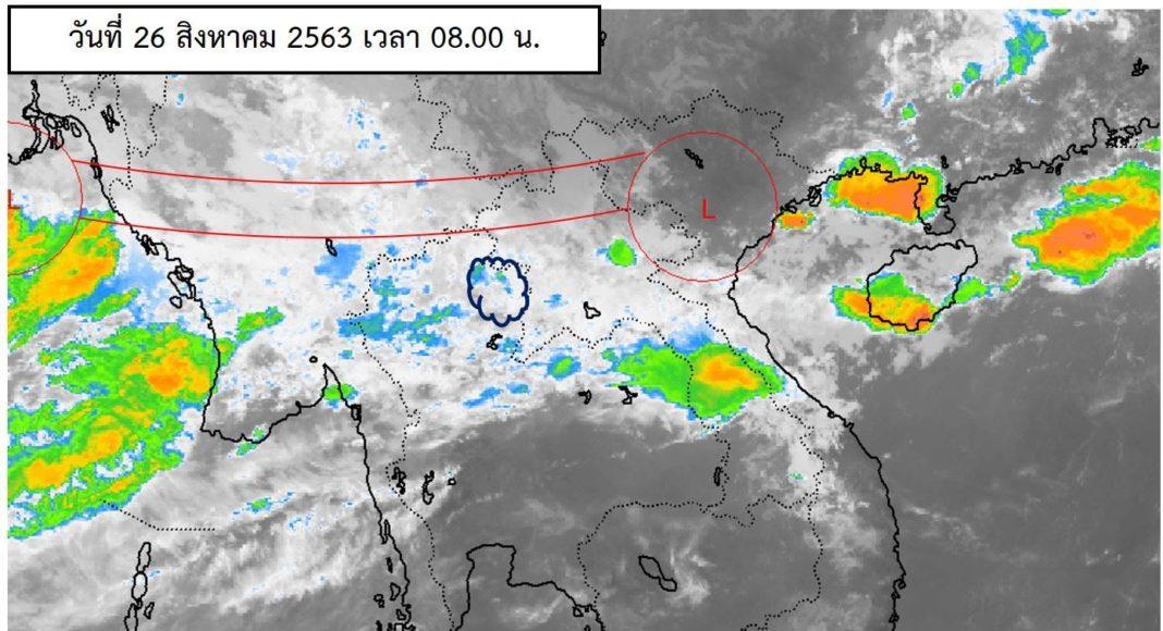 พยากรณ์อากาศประจำวันที่ 26 สิงหาคม 2563