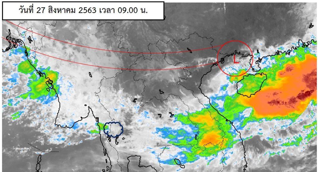พยากรณ์อากาศประจำวันที่ 27 สิงหาคม 2563