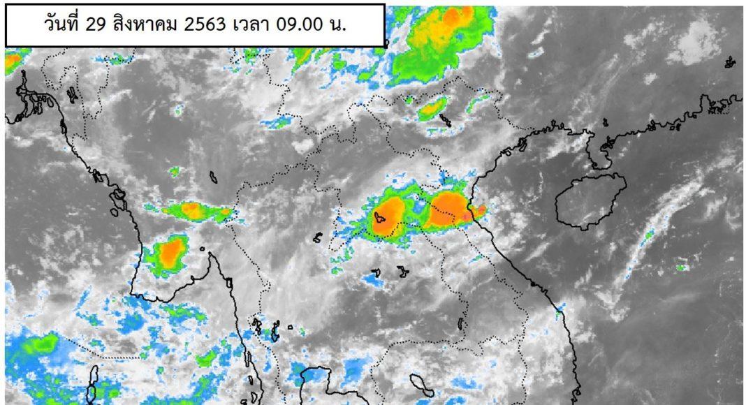 พยากรณ์อากาศประจำวันที่ 29 สิงหาคม 2563