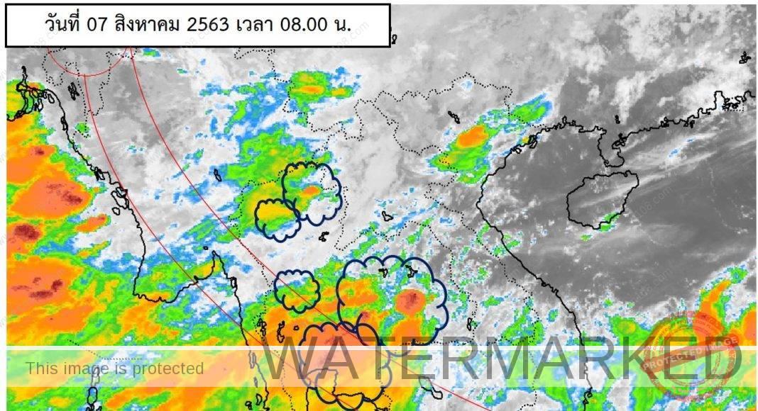 พยากรณ์อากาศประจำวันที่ 7 สิงหาคม 2563
