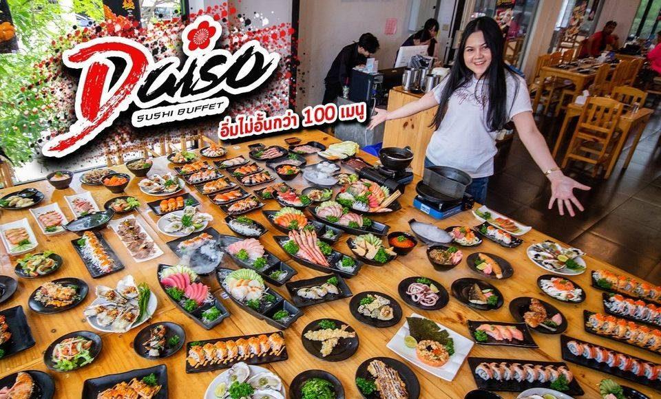 Daiso Sushi