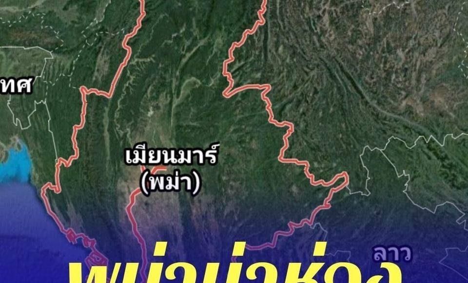 กรมควบคุมโรค ย้ำสถานการณ์การระบาดของโรคโควิด-19 ในพม่า ค่อนข้างน่าเป็นห่วงมาก เสี่ยงแพร่ขยายมาประเทศไทยมากขึ้น