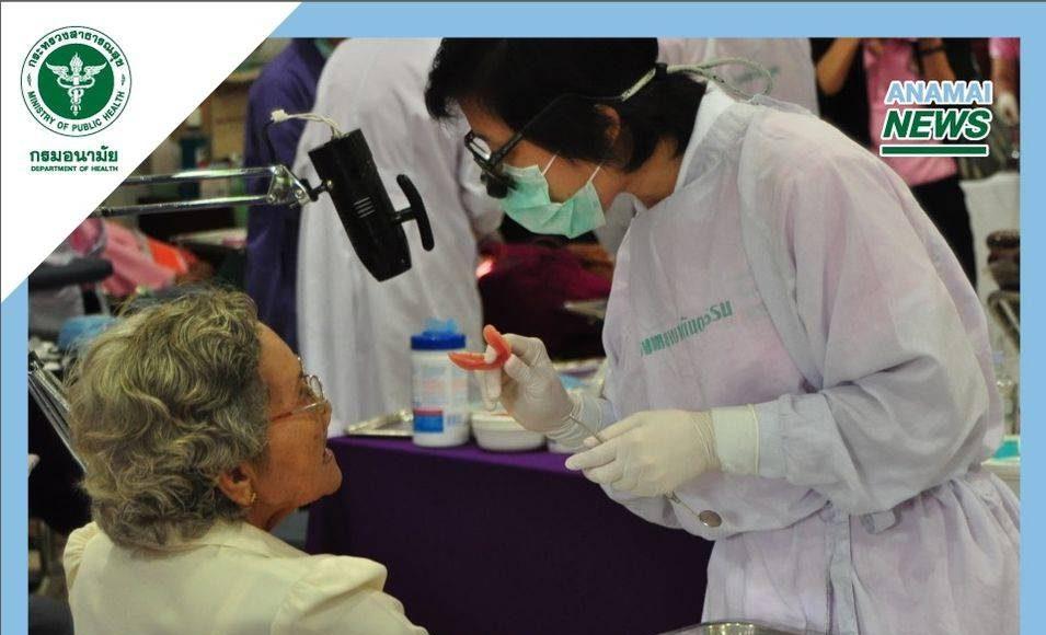กรมอนามัย เตือนอันตรายจากการทำฟันเถื่อน เน้นย้ำอย่าเห็นเพียงแค่ความสะดวก และราคาถูก ย้ำควรปรึกษาทันตแพทย์ดีที่สุด