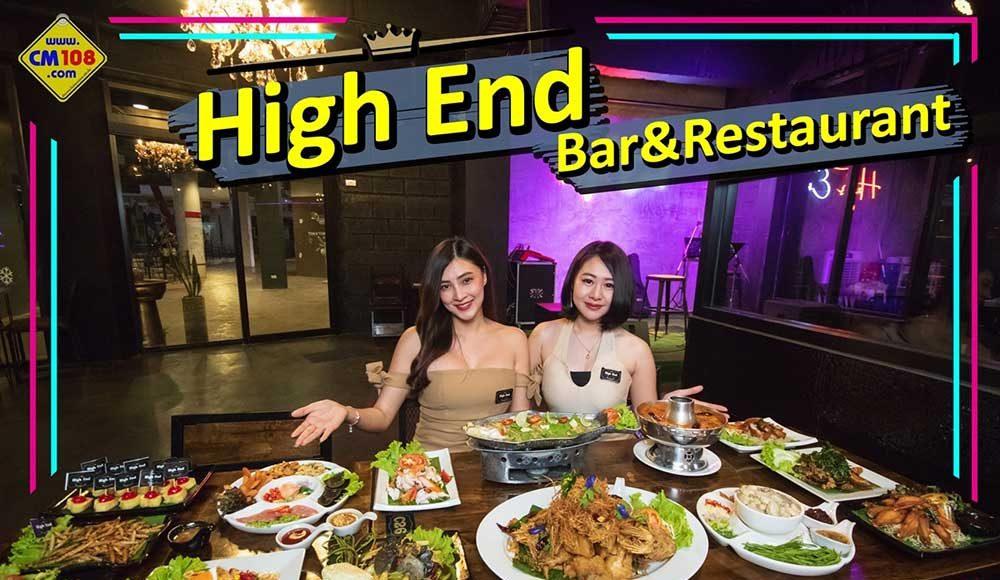 high end bar เชียงใหม่