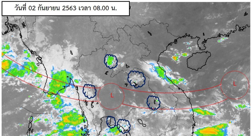 พยากรณ์อากาศประจำวันที่ 2 กันยายน 2563