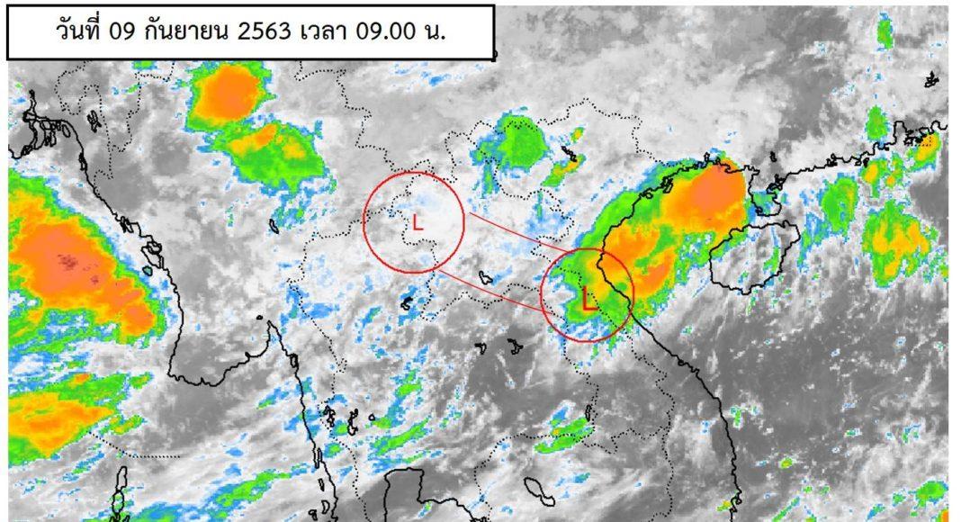 พยากรณ์อากาศประจำวันที่ 9 กันยายน 2563