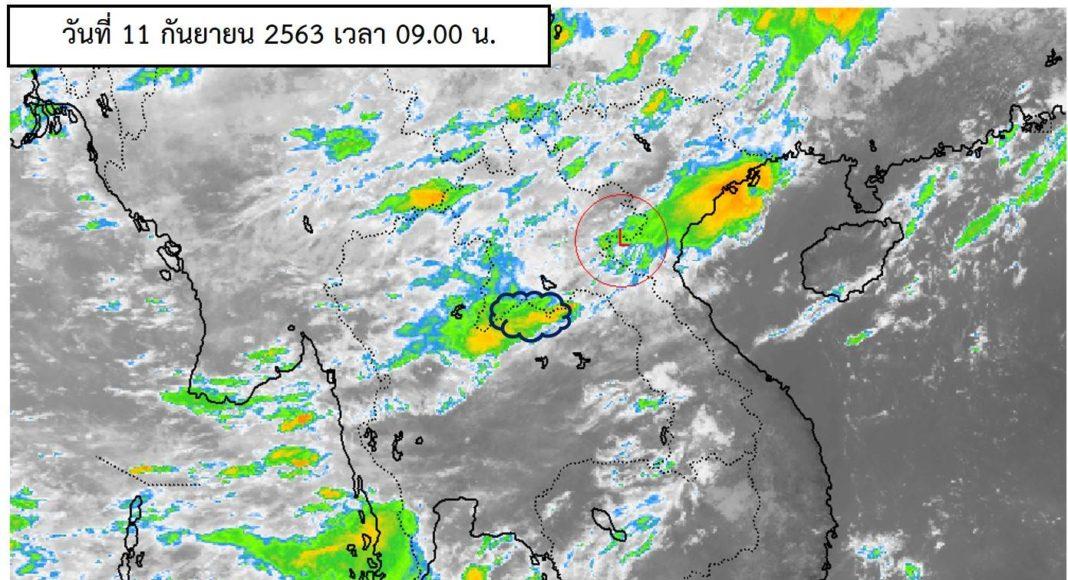 พยากรณ์อากาศประจำวันที่ 11 กันยายน 2563