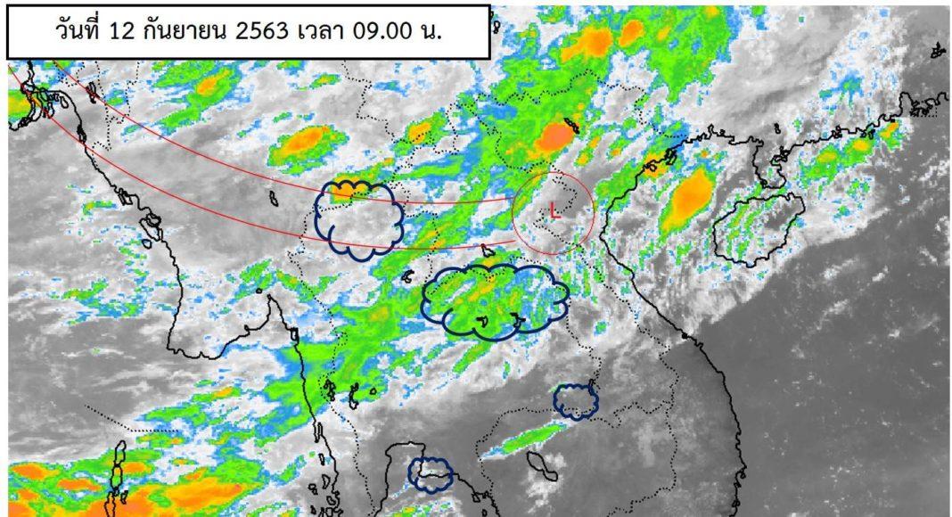 พยากรณ์อากาศประจำวันที่ 12 กันยายน 2563