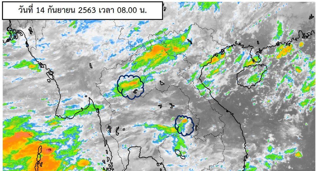 พยากรณ์อากาศประจำวันที่ 14 กันยายน 2563