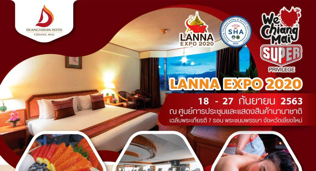 'โรงแรมดวงตะวัน' ชวนช็อป ฟิน กิน แอ่ว งาน ลานนาเอ๊กซ์โป 18-27 กันยายน นี้