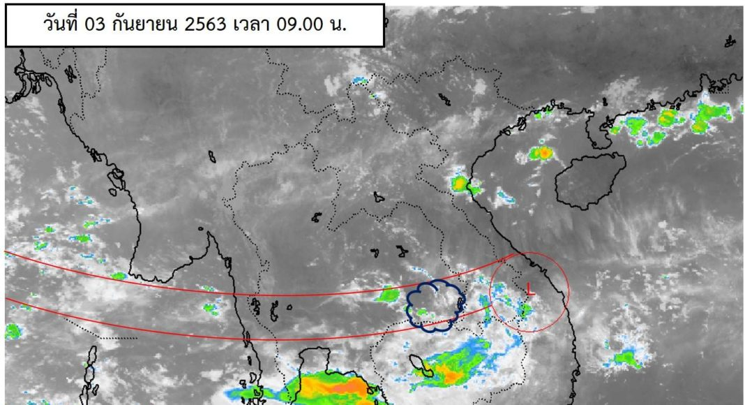 พยากรณ์อากาศประจำวันที่ 3 กันยายน 2563