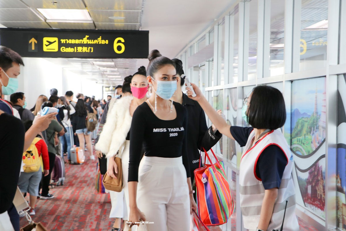 นางสาวไทย 2020